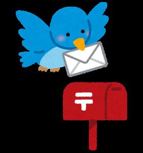 手紙を運ぶ鳥のイラスト