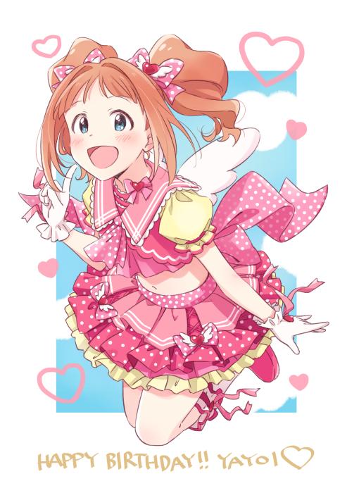 やよい誕生日おめでとうーーーー!!!